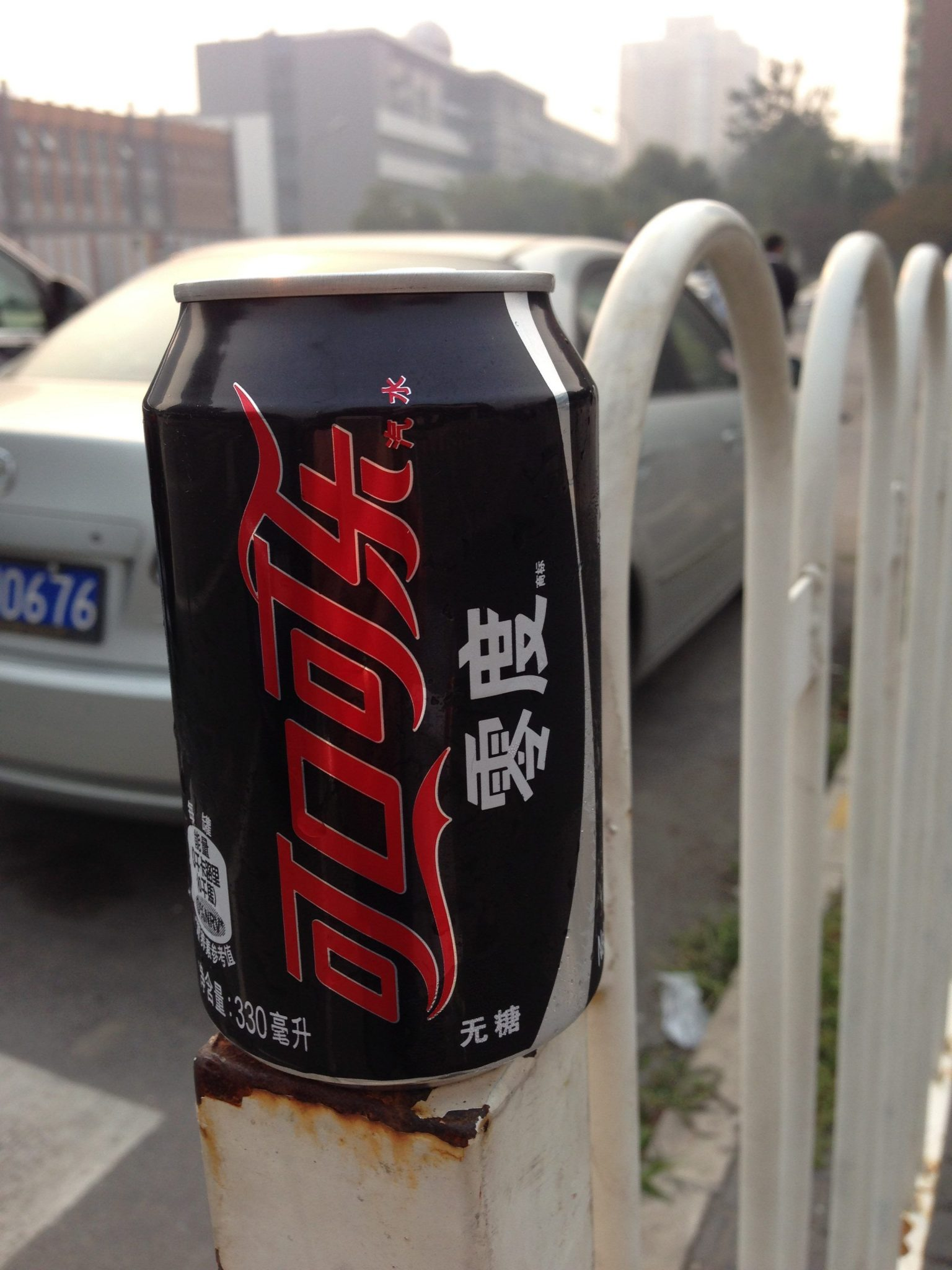 The Culture of China; also on a can of Coke