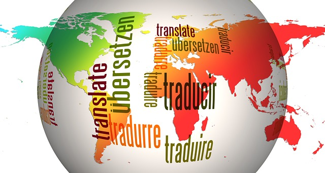 machine translation globe